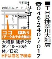 20120519_02.JPG