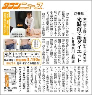 blog_20120407.JPG